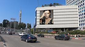 שלט דיגיטלי בעזריאלי, צילום: ברעם