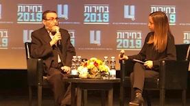 משה גפני ועמליה דואק, צילום: יחצ