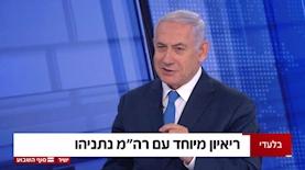 """רה""""מ בנימין נתניהו בראיון לחדשות 12, צילום: מסך: חדשות 12"""