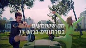 מרתון ירושלים, צילום: יחסי ציבור