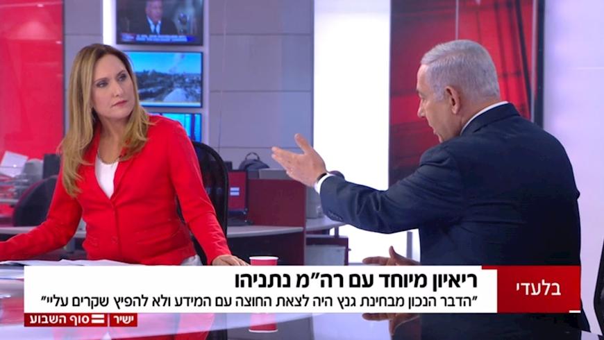 """רה""""מ נתניהו בראיון לקרן מרציאנו בחדשות סוף השבוע של קשת 12, צילום: מסך: חדשות 12"""