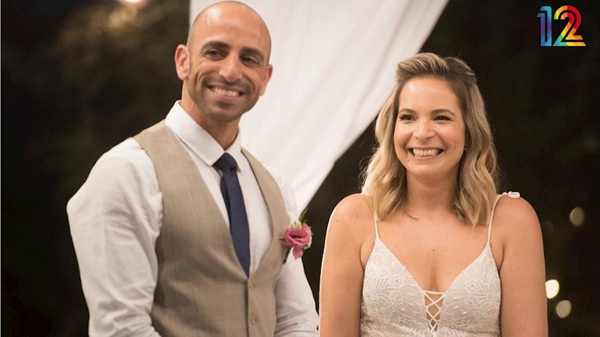 חתונה ממבט ראשון, צילום: אסף תמם