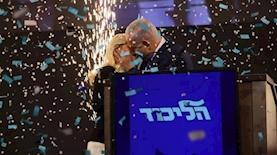 ביבי ושרה נתניהו, בחגיגות הניצחון של בחירות 2019, צילום: שרון רביבו (מתוך עמוד הפייסבוק של בנימין נתניהו)