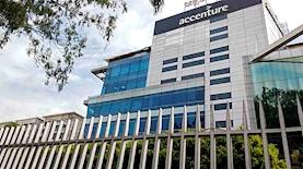 Accenture, צילום: iStock