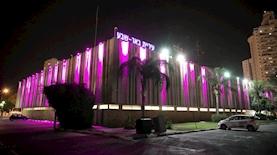 בניין עיריית באר שבע, צילום: עירית באר שבע