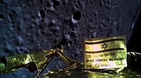חללית בראשית מצלמת את פני הירח, צילום: באדיבות SpaceIL והתעשייה האווירית