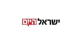 ישראל היום, צילום: לוגו