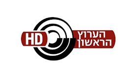 ערוץ 1, צילום: לוגו