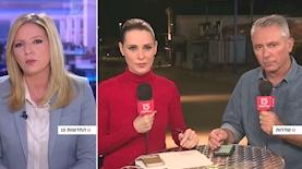 מהדורת חדשות 13 במשדר מיוחד, צילום: מסך: חדשות 13