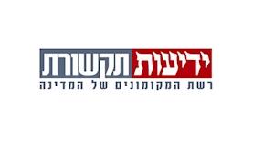 רשת ידיעות תקשורת, צילום: לוגו