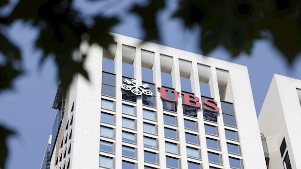UBS, צילום: בלומברג