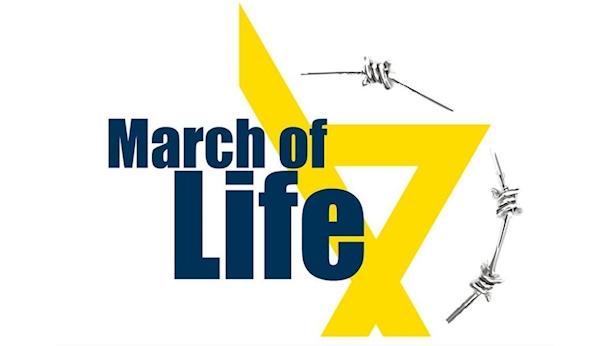 מצעד העמים, צילום: לוגו