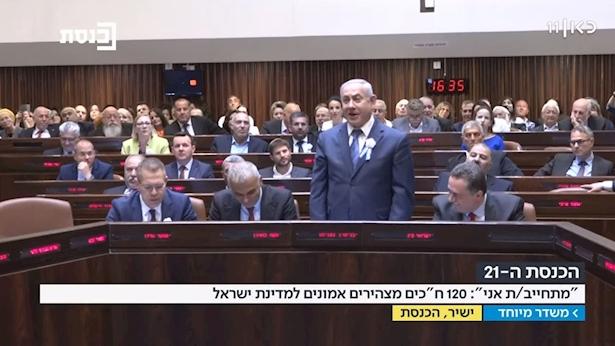 ראש הממשלה נתניהו  בטקס השבעת הכנסת ה-21, צילום: מסך: כאן 11