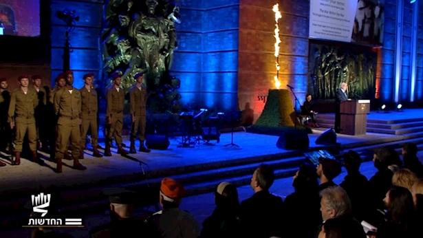 נשיא המדינה רובי ריבלין בטקס יום השואה ביד ושם, צילום: מסך: חדשות 12