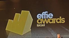 תחרות האפי, צילום: איגוד השיווק הישראלי