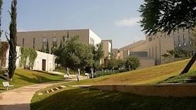 האוניברסיטה הפתוחה, צילום: גדעון מרקוביץ