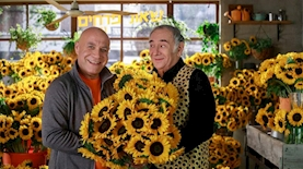 שאול פרחים במזרחי טפחות, צילום: אילן בשור