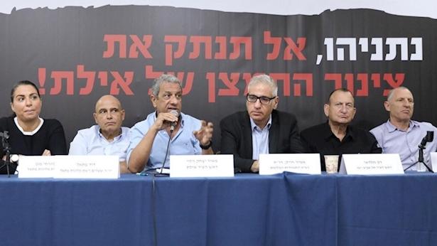 מסיבת עיתונאים נגד סגירת שדה דב, צילום: חן גלילי