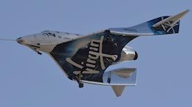 Virgin Galactic, צילום: בלומברג