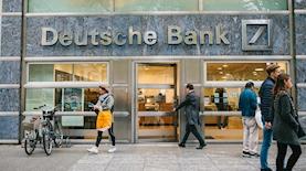 דויטשה בנק, צילום: istock