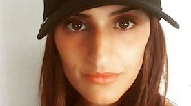 """איילת אלאני, צילום: יח""""צ"""