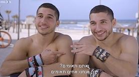נינגה ישראל, צילום: צילום מסך