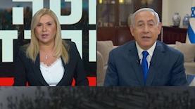 אילה חסון מראיינת את ראש הממשלה בנימין נתניהו בתכנית המטה, צילום: מסך: רשת 13