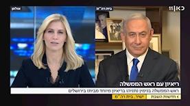 ראש הממשלה נתניהו בראיון למיכל רבינוביץ בכאן 11, צילום: מסך: כאן 11
