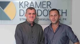 אלי דוידוביץ ויפתח קרמר, צילום: דרור סיתהכל