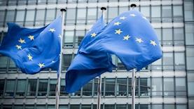 האיחוד האירופי, צילום: iStock