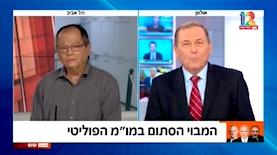 עודד בן עמי ואמנון אברמוביץ ב'שש עם עודד בן עמי', צילום: מסך: קשת 12