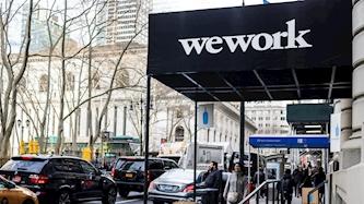 WeWork, צילום: istock