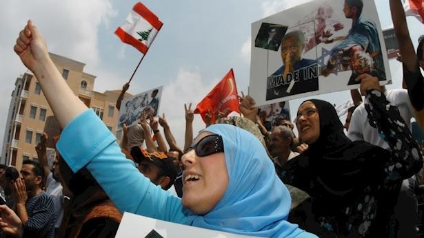 הפגנה בלבנון, צילום: istock sadikgulec