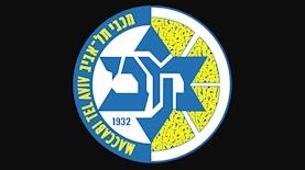 מכבי תל אביב, צילום: לוגו