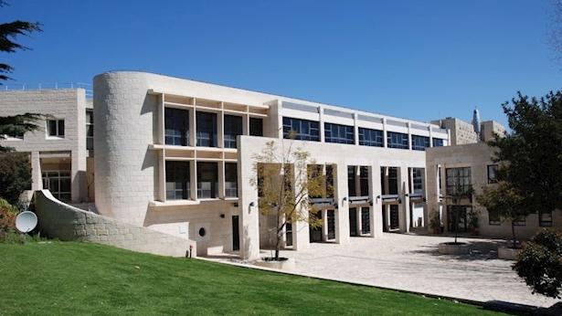 האוניברסיטה העברית, צילום: עמוד הפייסבוק של האוניברסיטה