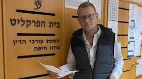 יבגני זרובינסקי בלשכת עורכי הדין מחוז חיפה, צילום: מרים משולם