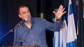 """ראש מינהל המעבר דרומה במשרד הביטחון, תא""""ל (מיל') איציק כהן, צילום: דוברות משרד הביטחון"""
