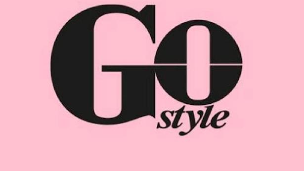 כבר לא באופנה: מגזין Go style יחדל להתקיים כעיתון עצמאי