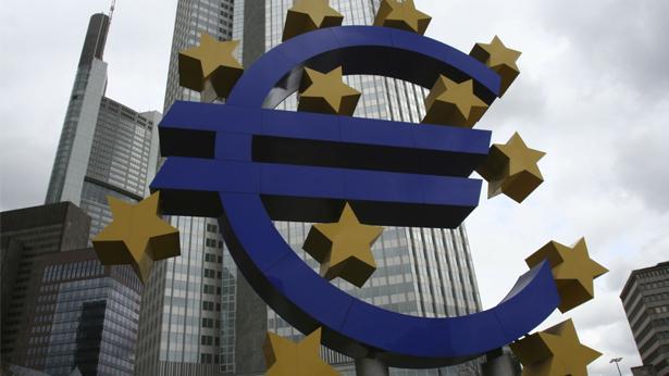 הבנק המרכזי האירופי, צילום: Getty images Israel