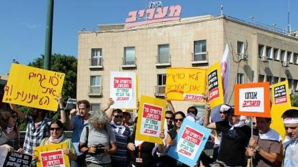 מסתמן: 150-170 עובדים ב'מעריב' הסכימו להצעת הנהלת העיתון לפרוש מרצון
