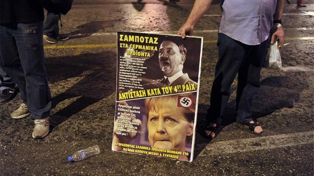 הפגנות ביוון, צילום: Getty images Israel