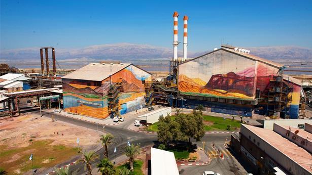 מפעלי כיל, צילום: נטלי קדוש כהן