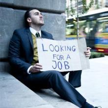 שוק העבודה