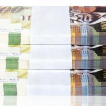 """""""הר הכסף"""" גרסא 2.0"""