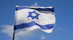 דגל ישראל, צילום: Getty images Israel