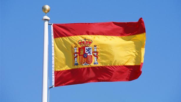 דגל ספרד, צילום: Getty images Israel