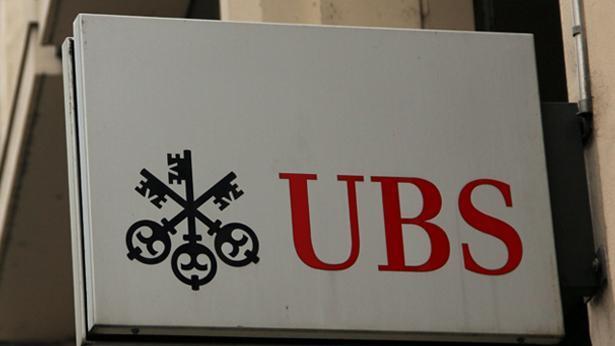 UBS, צילום: יונתן גורודישר
