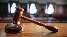 בית משפט, צילום: גטי אימג'ס