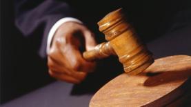 שופט, צילום: גטי אימג'ס