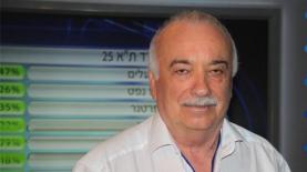 אליעזר פישמן, צילום: Bizportal